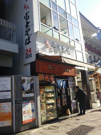 Fuji Soba Kabukiza Mae