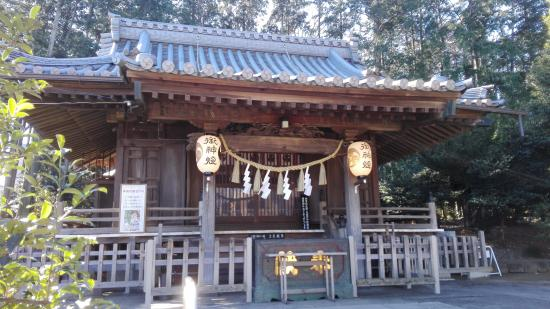Takinomiya Shrine