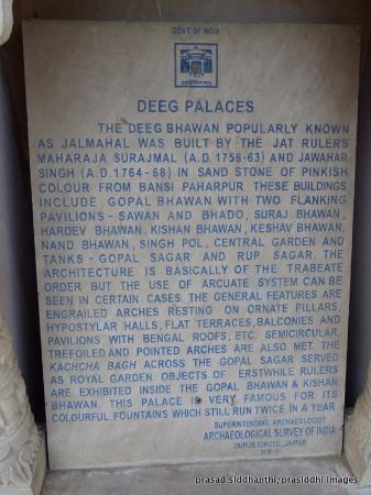 Deeg Palace history