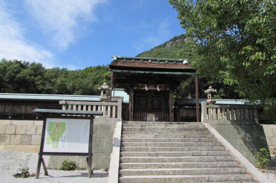 Yashima Shrine