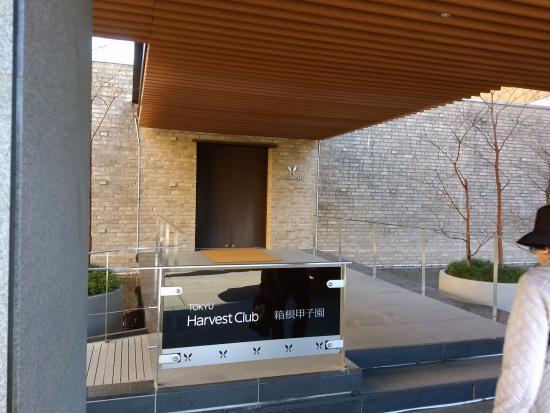 Hotel Harvest Hakone Koshien: 入り口