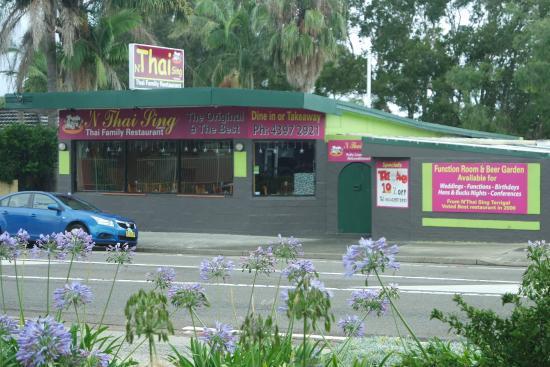 Toukley, أستراليا: Curry puff house