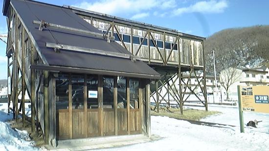 Honbetsu-cho, Japan: 鉄道の駅時代の跨線橋