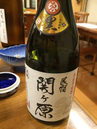 Minsyuku sekigahara: photo0.jpg