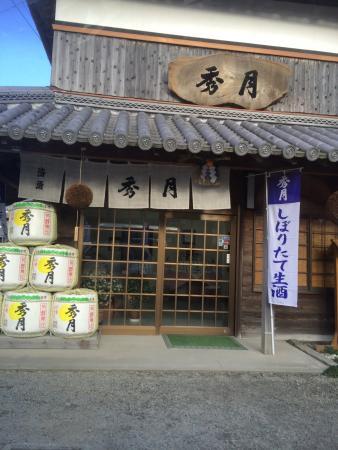 Shugetsu Kariba Shuzojo