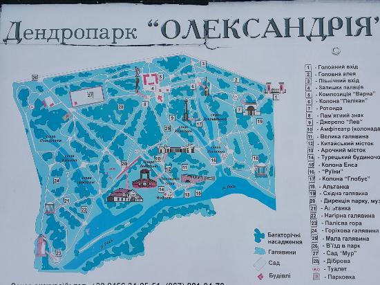 Hoteles en Bila Tserkva