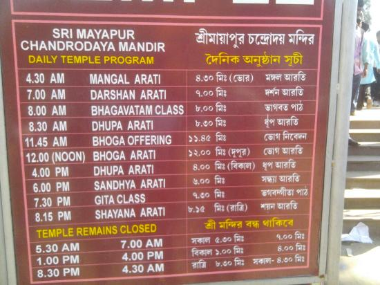 Iskcon Chandrodaya Temple Time Table For Puja And Arati