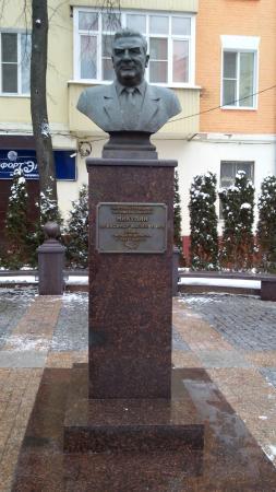 Бюст первому избранному главе Города Подольск