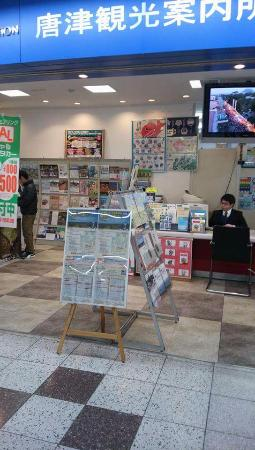 Karatsu Station Tourist Information Center