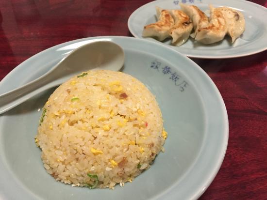 Gingahanten: 美味しいラーメン、チャーハン、餃子