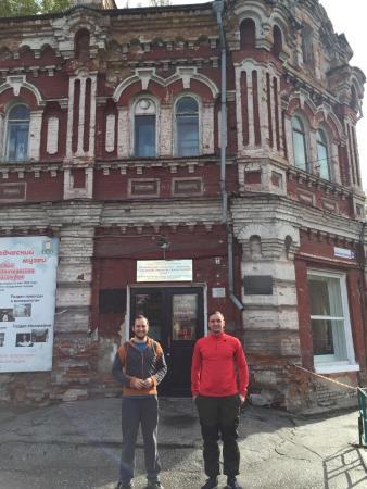 Gur'evsk, Russie: photo0.jpg