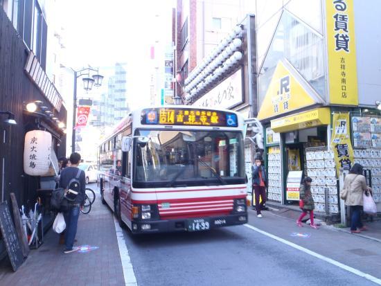 Odakyu Bus