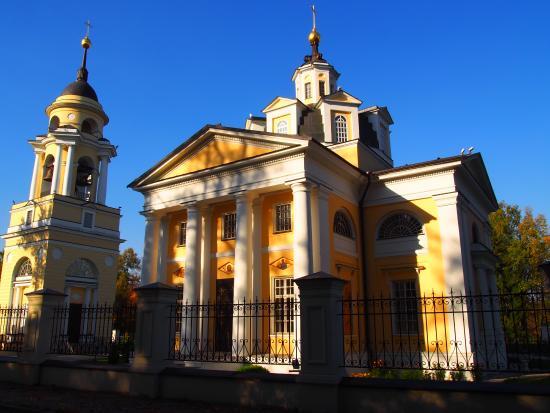 St. Nicholas Temple