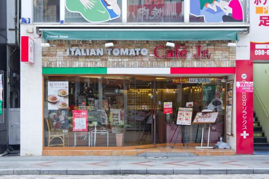 Italian Tomato Cafe Jr. Naha Kokusai Dori