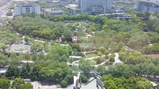 Radisson Blu Hotel Shanghai New World: View of People's Square