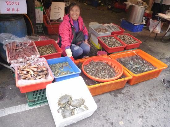Beitou Market