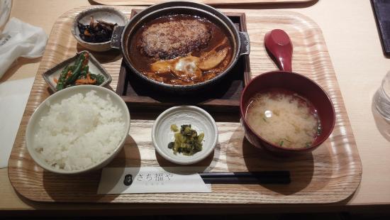 Sachi Fukuya Cafe, Machida Tokyu Twins