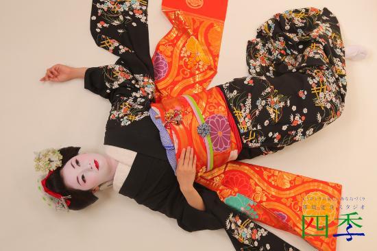 Maiko Henshin Studio Shiki Honten