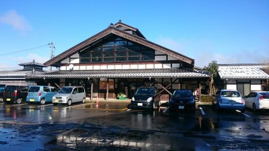 Nukumori no Sato