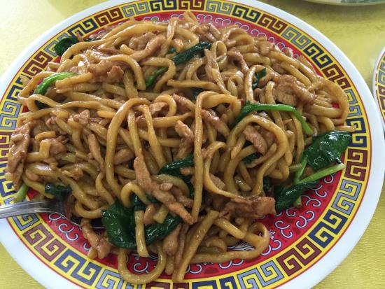 Montebello, كاليفورنيا: Tasty Shanghai Noodles