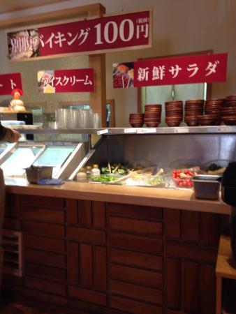 Yakiniku Wagyu Canteen, Kasahara Branch