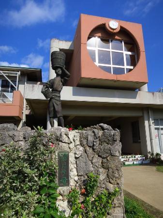 Oshima-gun Wadomari-cho, Japonya: 国頭小学校