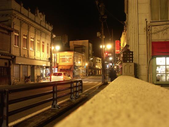 Oyado Yamakyu: A walk down town