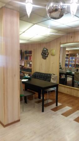 Chaplanovo, Nga: Зал в центре отдыха