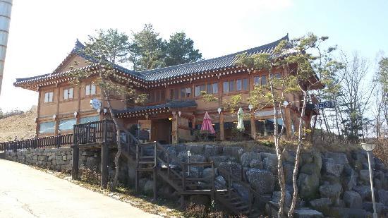 Geumsan-gun, Corea del Sur: 덕분에레스토랑