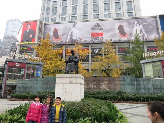 Kaibin Hotel (Chengdu Xiangbin): Chunxi - Chengdu