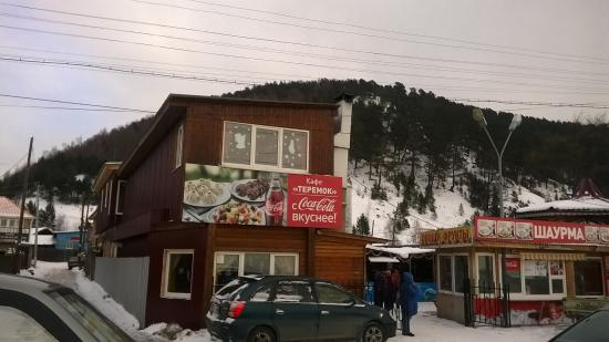 Cafe Teremok