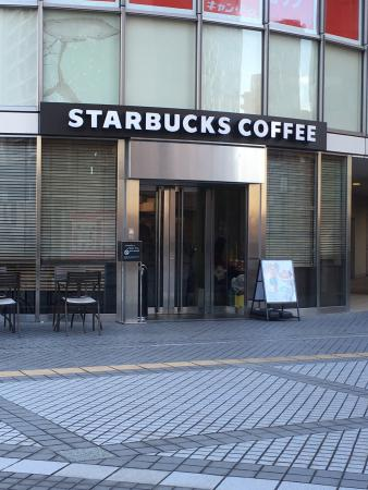 Starbucks Coffee Fuchu Kururu