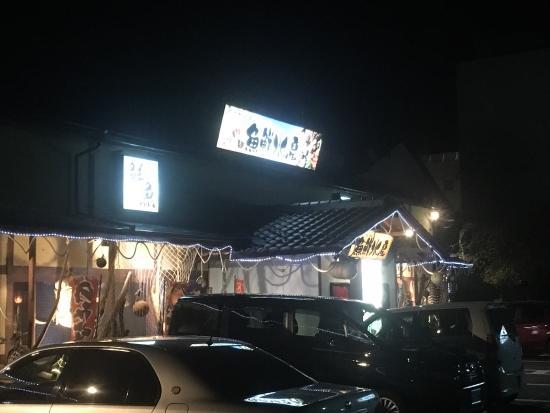 Sukagawa, Japan: photo0.jpg