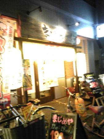 Taishu Yatai Bar Majimeya Kadoma