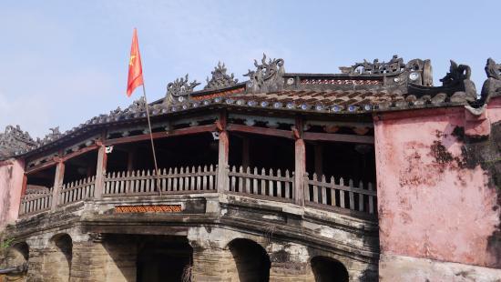 Hoi An Ancient Town : японский мост