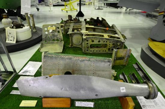 Mitsubishi Minatomirai Industrial, Komaki Minami Factory Museum