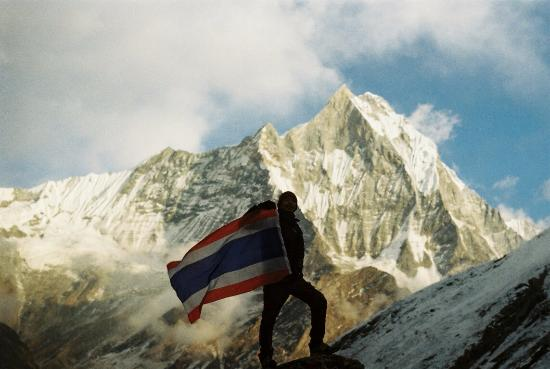 Bagmati Zone, Nepal: Thailand flag on ABC