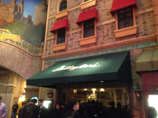 Gallagher's Steakhouse: 가게 전경