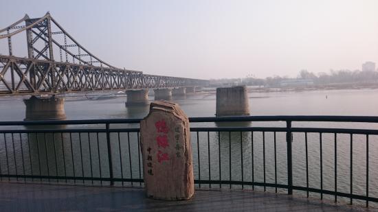 Dandong صورة فوتوغرافية