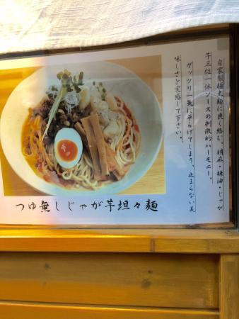 Shiki, Japan: photo2.jpg