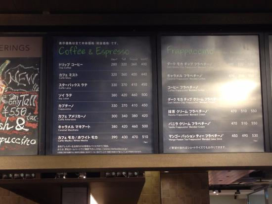 Menu Picture Of Starbucks Coffee Tsutaya Ebisubashi Osaka