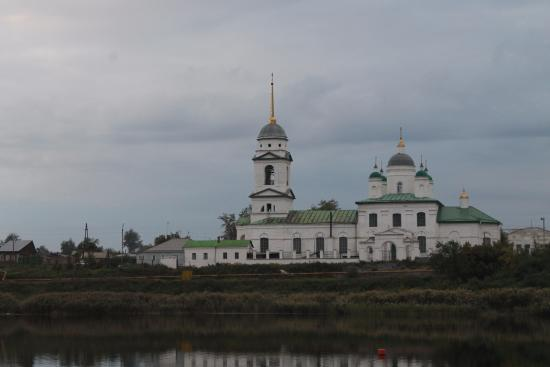 Holy Trinity (Uiskiy) Cathedral