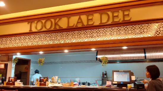 restaurant open kitchen concept. Took Lae Dee Restaurant At Foodland Supermarket: Open Kitchen Concept Restaurant Open I