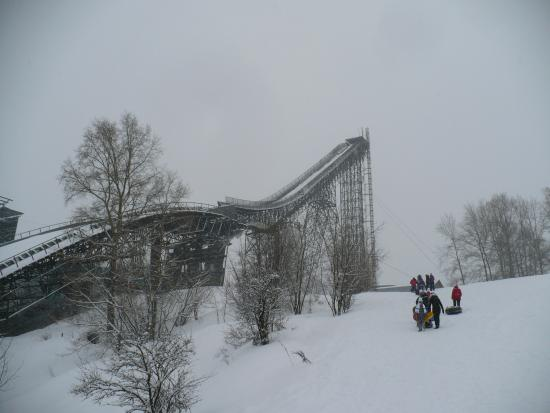 Pobeda Ski & Snowboard Center