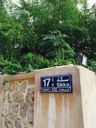 Bastakia Quarter : photo1.jpg
