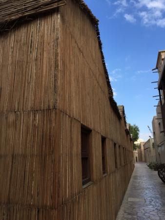 Bastakia Quarter : photo2.jpg