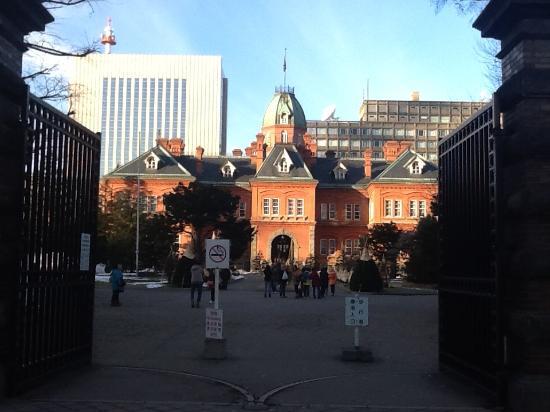 Former Hokkaido Government Office Building: Former Hokkaido Government Building
