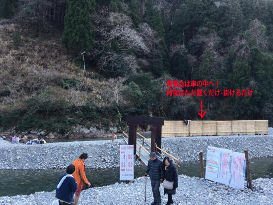 川湯温泉, 通常温泉では撮影禁止ですが、ここはビデオカメラやらなんやら自由なかんじ。。
