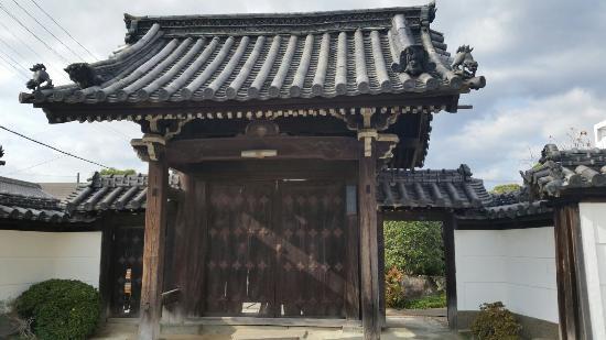 Myoryuji Temple