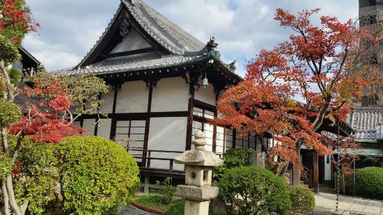 Myogyoji Temple